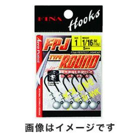【ハヤブサ Hayabusa】フィナ(FINA) パーフェクトジグヘッド タイプラウンド 1/0 3/16oz FF157