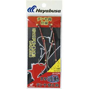 【ハヤブサ Hayabusa】無双真鯛 貫撃遊動テンヤ替え鈎 テンヤ鈎仕様 M 12号 SE107