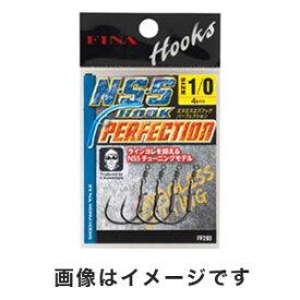 【ハヤブサ Hayabusa】フィナ(FINA) NSSフック パーフェクション 1/0 FF203