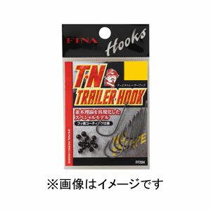 【ハヤブサ Hayabusa】フィナ(FINA) T・N トレーラーフック 3/0 FF204