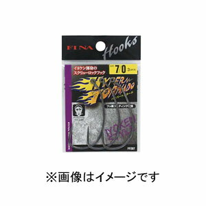 【ハヤブサ Hayabusa】フィナ(FINA) ハイパートルネード 5/0 FF207