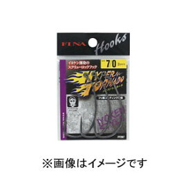 【ハヤブサ Hayabusa】ハヤブサ Hayabusa フィナ(FINA) ハイパートルネード 6/0 FF207