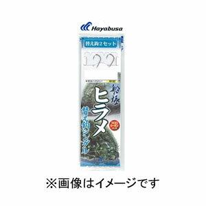 【ハヤブサ Hayabusa】船極ヒラメ・青物 シングル替鈎 2セット 17号 (ハリス 6) SD192
