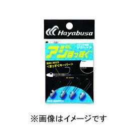 【ハヤブサ Hayabusa】フィナ(FINA) アジング専用ジグヘッド アジまっすぐ 8-1.25 FS215
