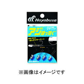 【ハヤブサ Hayabusa】フィナ(FINA) アジング専用ジグヘッド アジまっすぐ 8-1.5 FS215
