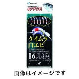 【ハヤブサ Hayabusa】小アジ専科 ケイムラ白エビ 9号 (ハリス 2) HS202