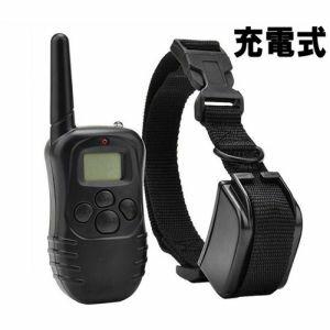 【アイティプロテック ITPROTECH】充電式 無駄吠え防止トレーニングカラー YT-TRC02