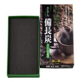 【日本香堂 Nippon Kodo】ささら 備長炭 コーヒー バラ詰 約100g #26403