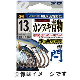【オーナーばり OWNER】オーナーばり OWNER 閂 カンヌキ 青物 バラ 13 16519
