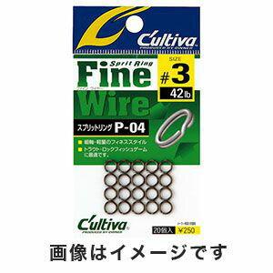 【オーナーばり OWNER】P-04 スプリットリングファインワイヤー 4号 72804