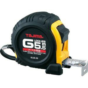 タジマ Gロック-25 5.5m メートル目盛 GL25-55