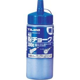 【タジマ TAJIMA】タジマ PLC2-B300 粉チョーク 青