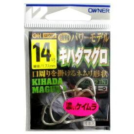 【オーナーばり OWNER】オーナーばり OWNER ケイムラ OHキハダマグロ 14 16567