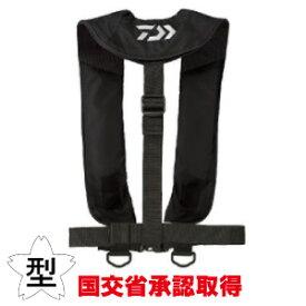 【ダイワ DAIWA】ダイワ DAIWA 釣り用品・NEW グローブライド インフレータブルライフジャケット (国土交通省承認) TYPE-A ブラック DF-2608