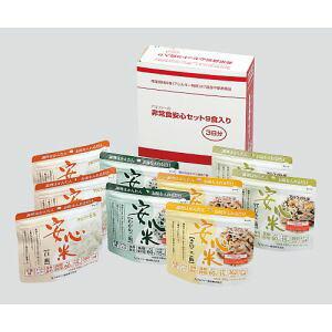 【アルファー食品】非常食安心セット 9食×4セット 3-4641-01