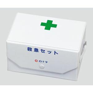 【白十字】救急セット BOX型 3-4664-01 BOX型