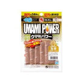 【マルキユー マルキュー】マルキユー マルキュー ウマミパワー カキ 3g×5 海上釣り堀