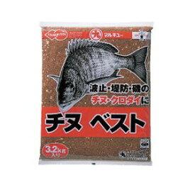 【マルキユー マルキュー】マルキユー マルキュー チヌベスト 3200g クロダイ チヌ