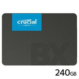 【クルーシャル Crucial】SSD240GB BX500 2.5インチ内蔵 CT240BX500SSD1 1年保証