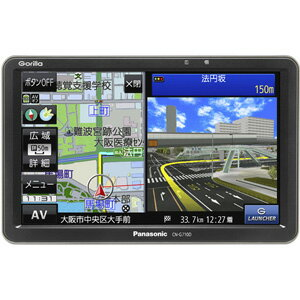 【パナソニック(Panasonic)】7V型 ワンセグ内蔵 SSDポータブルカーナビゲーション CN-G710D Gorilla