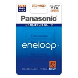【パナソニック Panasonic】パナソニック BK-4MCC/4C エネループ eneloop 単4電池4本 Panasonic