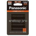 【パナソニック Panasonic】エネループ プロ eneloop pro・単3電池4本 BK-3HCD/4C