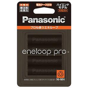 【パナソニック Panasonic】パナソニック BK-3HCD/4C エネループ プロ eneloop pro 単3電池4本 Panasonic
