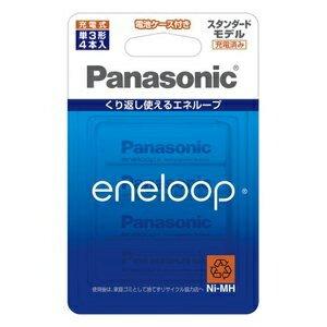 【パナソニック Panasonic】エネループ eneloop・単3電池4本 BK-3MCC/4C