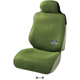 【ボンフォーム BONFORM】ボンフォーム ファインデオ 前席用 1枚 カーキ 4023-10K