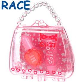 【レイス(RACE)】キューティーハート プチハンドバッグ メイクアップセット キッズコスメ