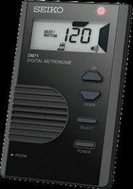 【セイコー SEIKO】デジタルメトロノーム ブラック DM71B