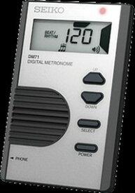 【セイコー SEIKO】デジタルメトロノーム シルバー DM71S