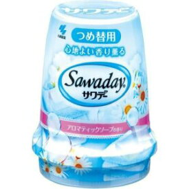 【小林製薬】小林製薬 サワデー アロマティックソープの香り つめ替用 140g
