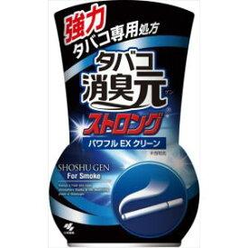 【小林製薬】小林製薬 タバコ消臭元 ストロング パワフルEXクリーン 400ml