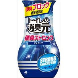 【小林製薬】小林製薬 トイレの消臭元 便臭ストロング フレッシュEXクリア 400ml