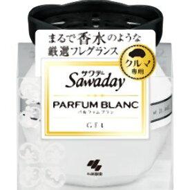 【小林製薬】小林製薬 サワデー クルマ専用ゲル パルファムブランの香り 90g