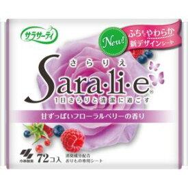 【小林製薬】サラサーティ サラリエ おりものシート フローラルベリーの香り 72個
