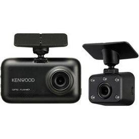 【ケンウッド(KENWOOD)】スタンドアローン型 車室内撮影対応2カメラドライブレコーダー DRV-MP740