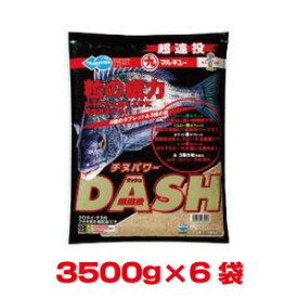 【マルキユー マルキュー】マルキユー マルキュー チヌパワーダッシュ 3500g×6袋 1ケース クロダイ チヌ