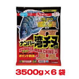 【マルキユー マルキュー】マルキユー マルキュー ナンバー湾チヌ2 3500g×6袋 1ケース クロダイ チヌ