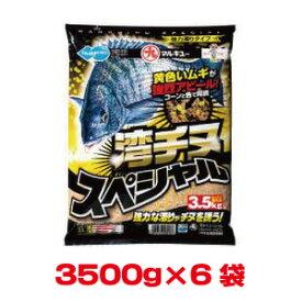 【マルキユー マルキュー】マルキユー マルキュー 湾チヌスペシャル 3500g×6袋 1ケース クロダイ チヌ