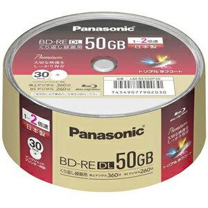 【パナソニック Panasonic】LM-BES50P30 BD-RE DL BDRE DL 2倍速30枚【日本製】