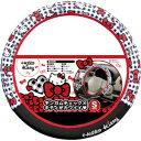 【ボンフォーム BONFORM】ギンガムキティ ハンドルカバー S (ハンドル直径 36.5〜37.9cm) ブラック 6731-01BK
