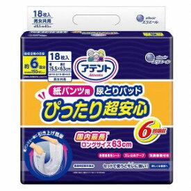 【大王製紙】大王製紙 アテント 紙パンツ用尿とりパッド ぴったり超安心 6回吸収 18枚入