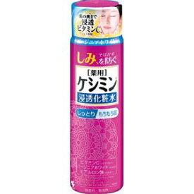【小林製薬】ケシミン浸透化粧水 しっとりもちもち 160ml しっとりタイプ