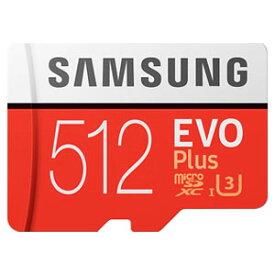 【メール便を選ぶと 送料250円!】【サムスン SAMSUNG】【microSDXC 512GB】MB-MC512GA EVO+シリーズ【UHS-I U3】