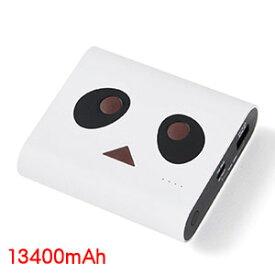 送料無料!!【チーロ cheero】cheero Power Plus DANBOARD version 13400mAh Panda White CHE-097-PA【smtb-u】