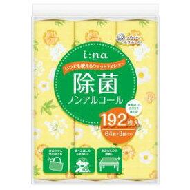 【大王製紙】エリエール イーナ いつでも使えるウェットティシュー 除菌ノンアルコール配合 64枚×3P