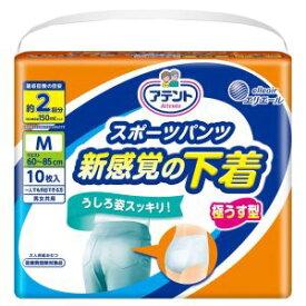 【大王製紙】大王製紙 アテント スポーツパンツ Mサイズ 男女共用 10枚