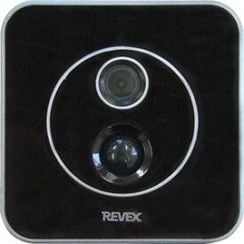 送料無料!!【リーベックス REVEX】SDカード録画式センサーカメラ SD3000LCD 液晶画面付き【smtb-u】